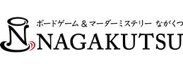 NAGAKUTSU